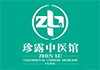 Zhenlu Traditional Chinese Medicine Clinic