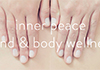 Inner Peace Mind & Body Wellness therapist on Natural Therapy Pages