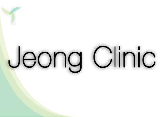 Jeong Clinic