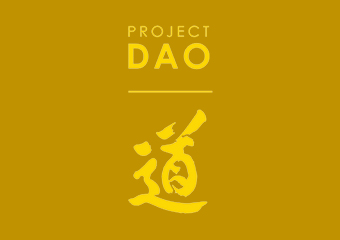 Project Dao