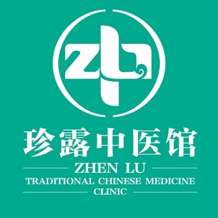 Jiazhen Yang therapist on Natural Therapy Pages