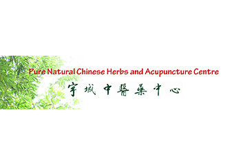 Pure Natural Chinese Herbs and Acupuncture Centre